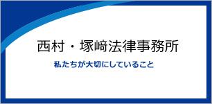 TOP_banner_01_off.jpg