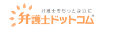 Footer_banner_弁護士ドット・コム2.png